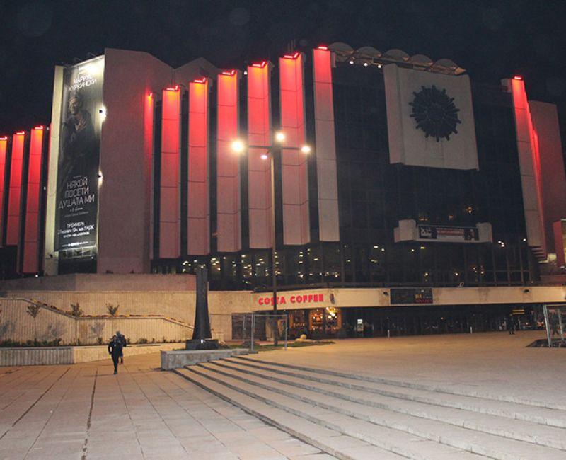 НДК в град София
